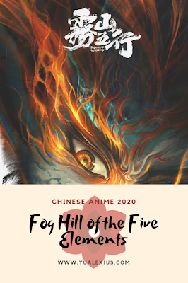 """Fog Hill of Five Elements"" (Wu Shan Wu Xing)"