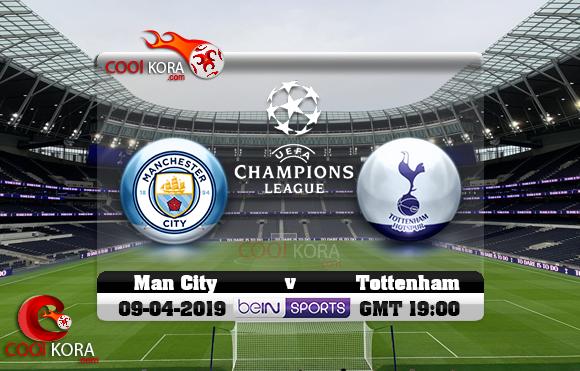 مشاهدة مباراة توتنهام ومانشستر سيتي اليوم 9-4-2019 في دوري أبطال أوروبا