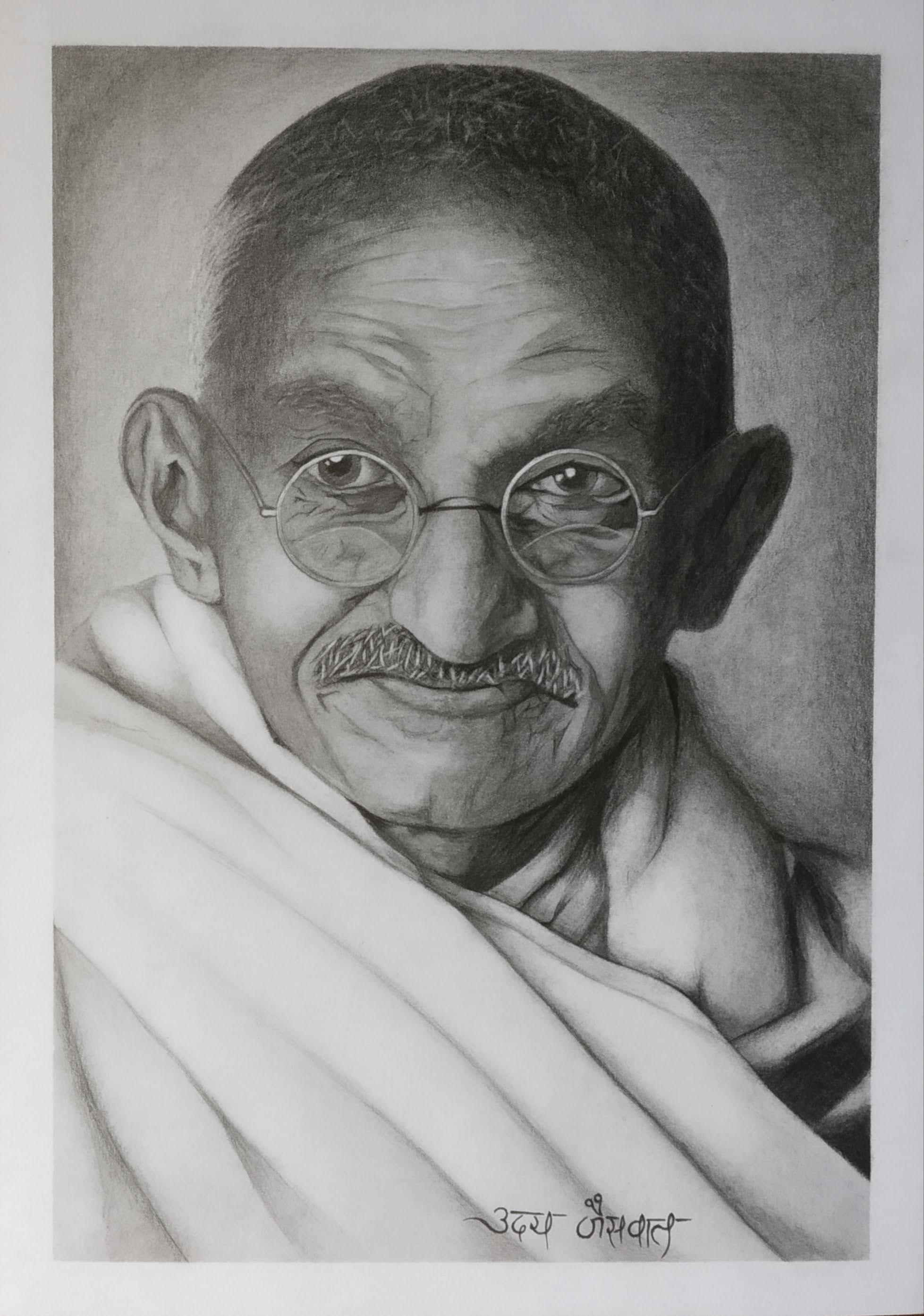 Mahatma Gandhi Realistic Portrait