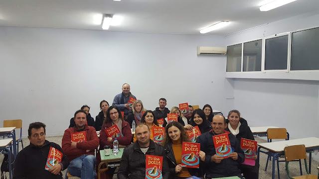 30 βιβλία Αγγλικών από τον Μητροπολίτη Αιγίνης, Ύδρας Σπετσών και Ερμιονίδας σε μαθητές του ΣΔΕ Κρανιδίου