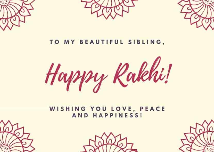raksha bandhan for sibling brother
