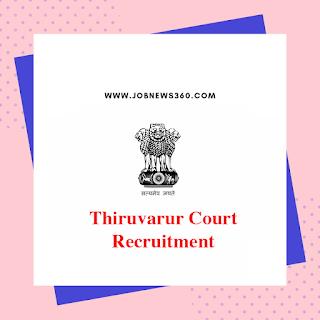 Thiruvarur District Court Recruitment 2019 for Computer Operator, Examiner & more (48 Vacancies)