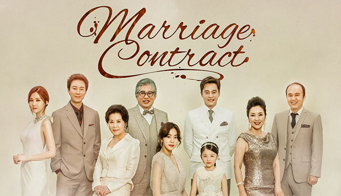 Sinopsis Marriage Contract