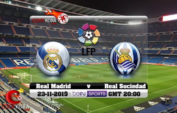 مشاهدة مباراة ريال مدريد وريال سوسيداد اليوم 23-11-2019 في الدوري الأسباني