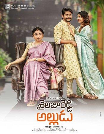 Shailaja Reddy Alludu (2018) UNCUT Dual Audio Hindi 720p HDRip x264 ESubs Movie Download