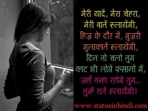 Latest New Dillagi Shayari in hindi for Boyfriend /Girlfriend and for Husband WIfe 2019