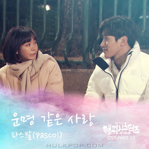 PASCOL – Happy Sisters OST Part.12