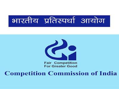 भारतीय प्रतिस्पर्द्धा आयोग  Competition Commission of India  CCI क्या है
