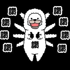 smiling alpaca2.