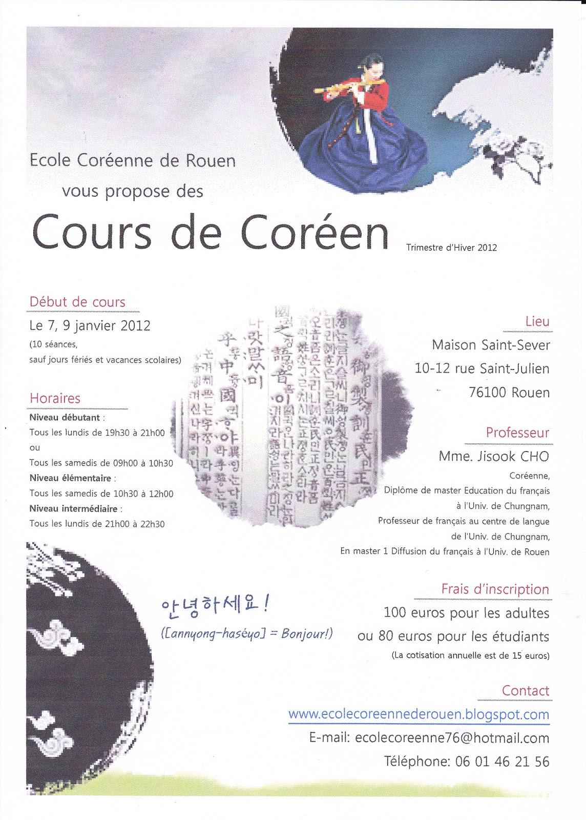 Ecole cor enne de rouen 2011 - Cours de cuisine rouen ...