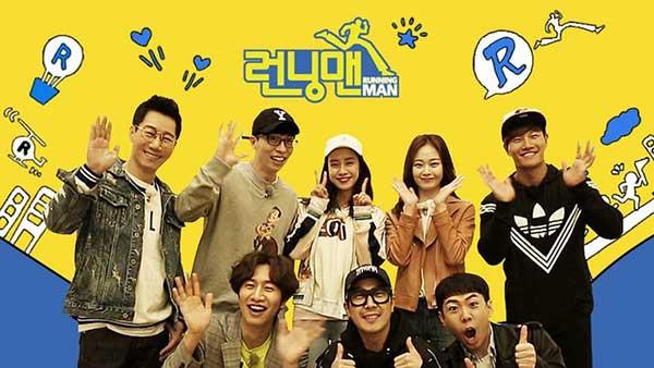 Download Running Man Episode 101-150 Subtitle Indonesia