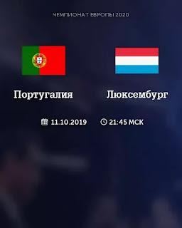 Португалия – Люксембург  смотреть онлайн бесплатно 11 октября 2019 прямая трансляция в 21:45 МСК.