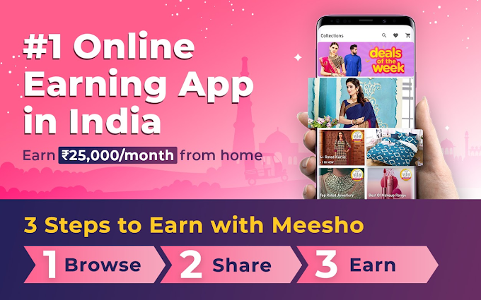 Meesho App Se Paise Kaise Kamaye ? How To Registration And Use Meesho App ?