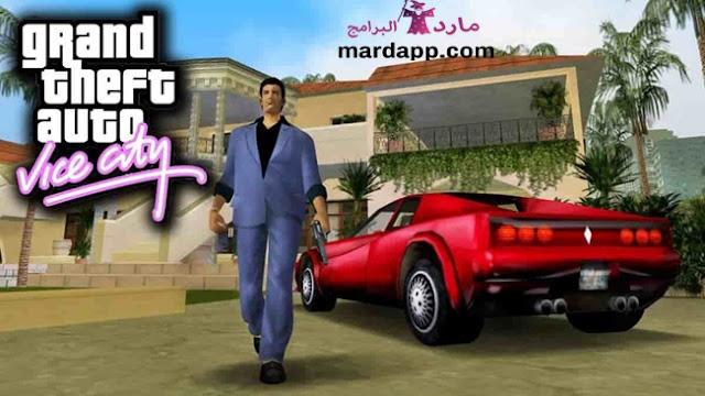 تحميل لعبة GTA 8 جاتا 8 للكمبيوتر برابط مباشر ميديا فاير مضغوطة بحجم صغير مجانا