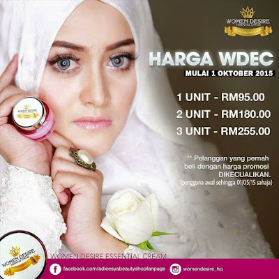 HARGA WOMEN DESIRE CREAM ESSENTIAL