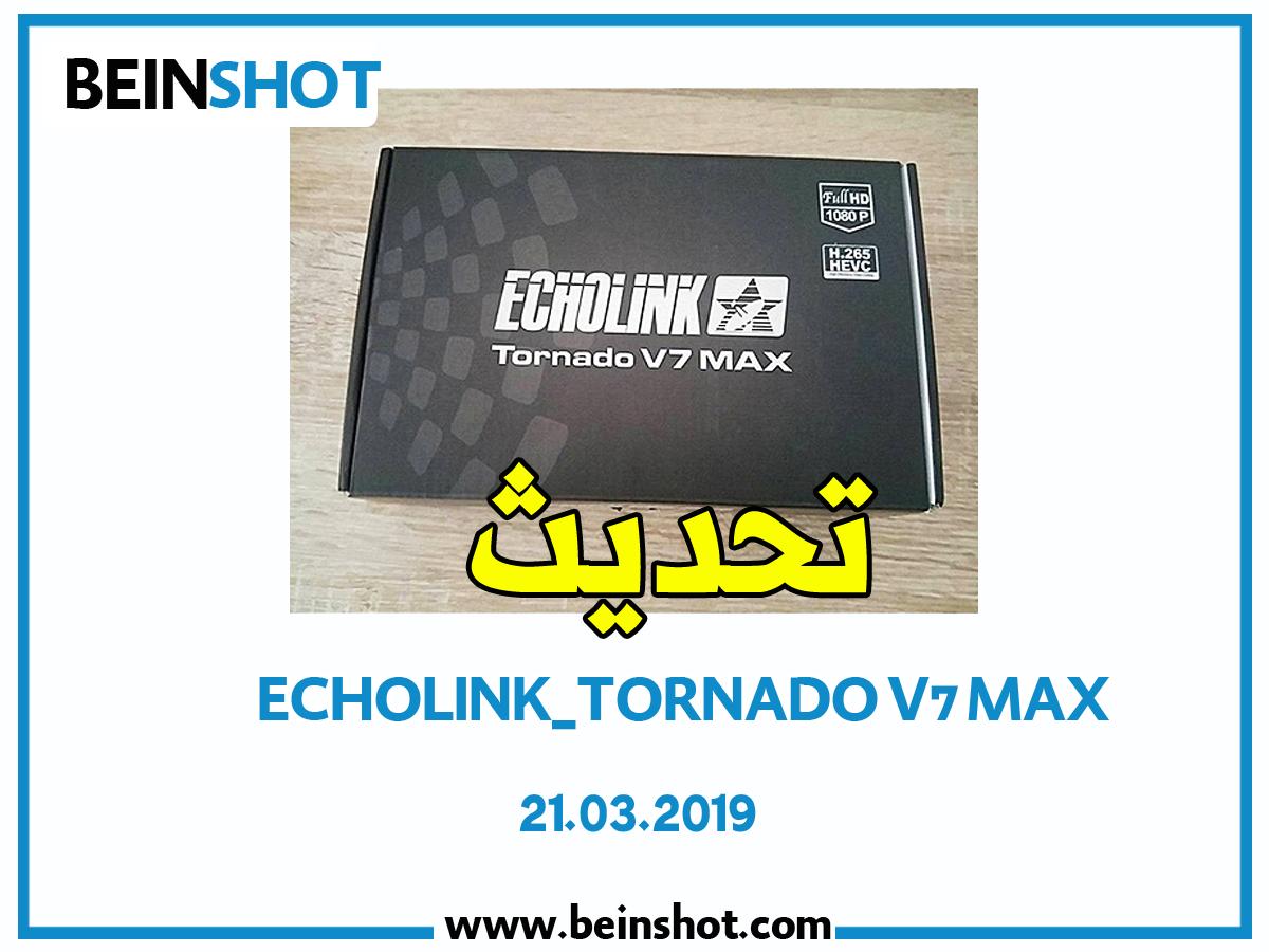 تحديث  لجهاز ECHOLINK_TORNADO V7 MAX_ 2019-03-26