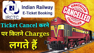 Indian Railway Ticket Cancellation Charge Rules