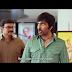 amar akbar anthony telugu movie english subtitles