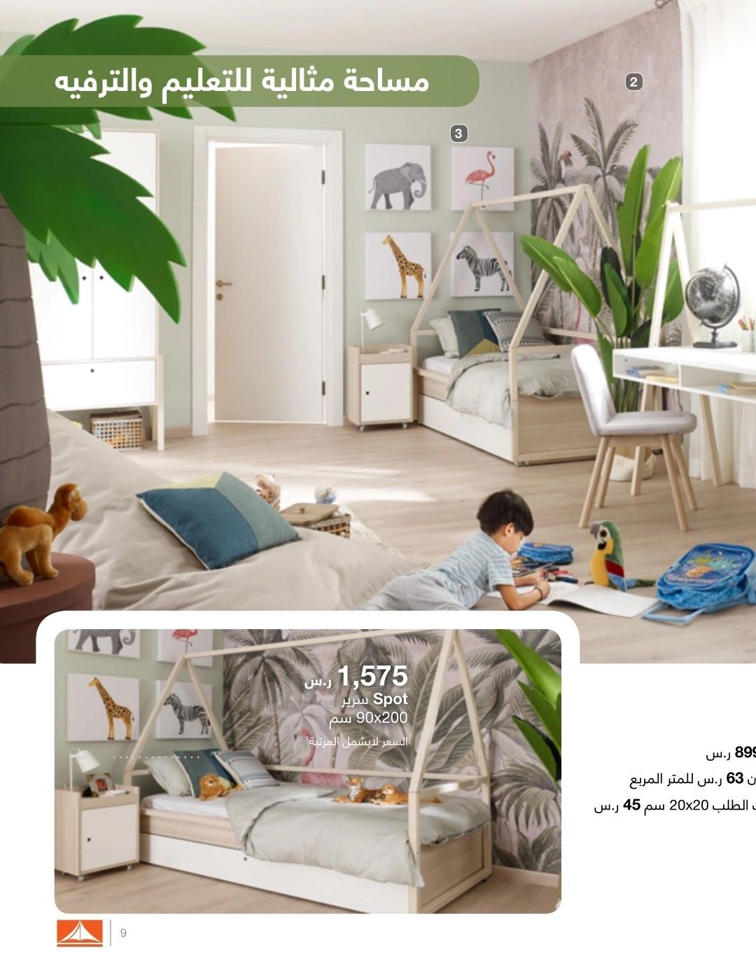 تقسيم فرعي مزعوم عند الفجر غرف نوم اطفال ابيات Comertinsaat Com