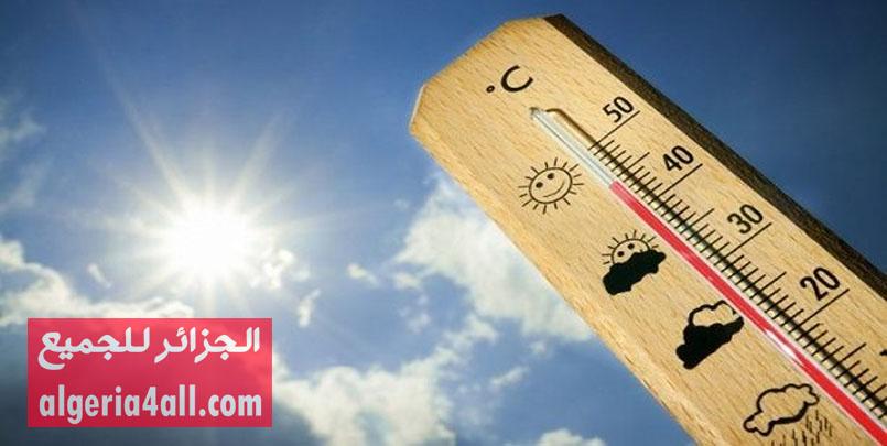 تحذير  حرارة تتعدى 46 درجة تحت الظل في هذه المناطق الجنوبية+رتفاع قياسي في حرارة الطقس+46 درجة+hot-wave-Algeria