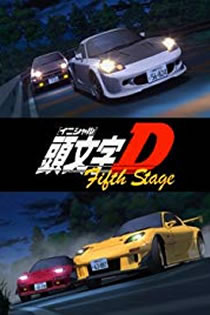 Anime Initial D Fifth Stage Legendado