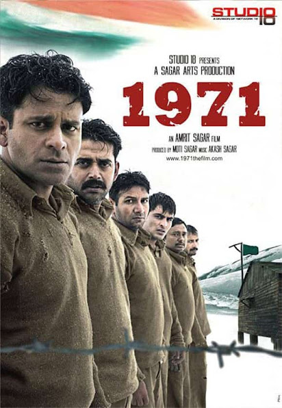 1971 (2007) is an Indian Hindi language war drama film directed by Amrit Sagar in 2007. The film is written by both Piyush Mishra and Amrit Sagar based on a true story of POWs after the Indo-Pakistani War of 1971. The film starred by Manoj Bajpayee, Ravi Kishan, Piyush Mishra, Deepak Dobriyal, Chttaranjan Giri, Kumud Mishra and some others. The film won the National Film Award for Best Feature Film in Hindi at the 55th National Film awards. The film is about the escape of the six soldiers of the Indian Army taken as prisoners of war by Pakistani Army during the Indo-Pakistani War in 1971. It was called the war of liberation of Bangladesh. It takes place in 1977 after the six years of the liberation war of Bangladesh in 1971. That means the prisoners had been bounding in jail as well as in the Chaklala camp for six years after that they decided to escape themselves from Pakistan to India.