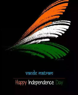 Happy Independence Day 2020 Wishes SMS - Independence Day WhatsApp Messages