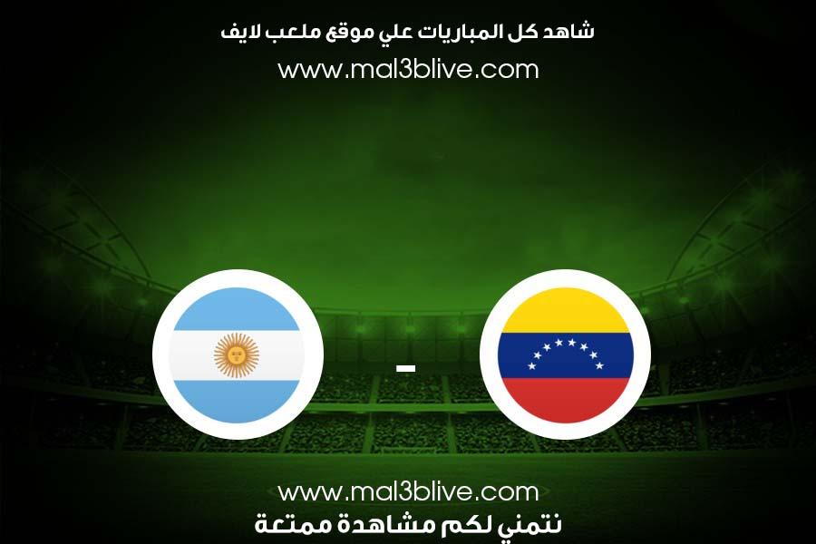 مباراة الأرجنتين وفنزويلا