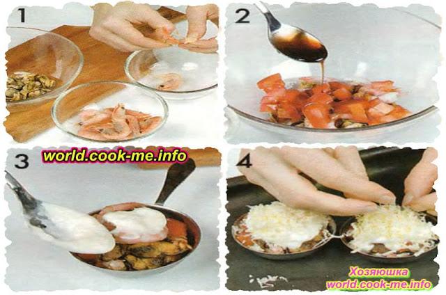 Жульен с мидиями и креветками пошаговое приготовление