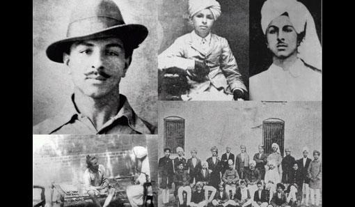 Bhagat Singh - Rajguru - Sukhdev - Photo