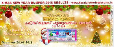 "Kerala: 24-01-2018 ""Xmas New Year Bumper Lottery Results"" BR-59; Kerala Lottery Result"
