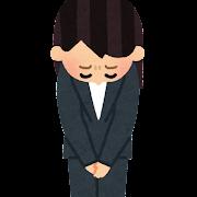 謝罪をする人のイラスト(女性)