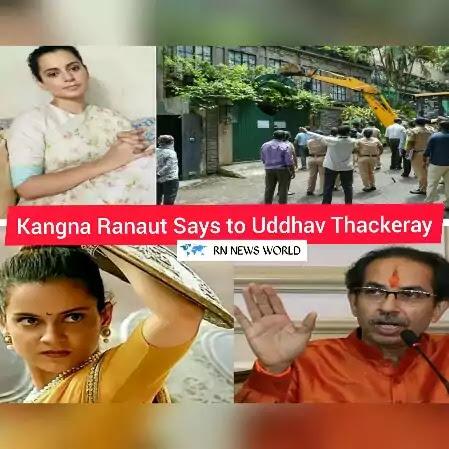 Kangana-Ranaut-Says-to-Uddhav-Thackeray-Your-ego-will be-destroyed