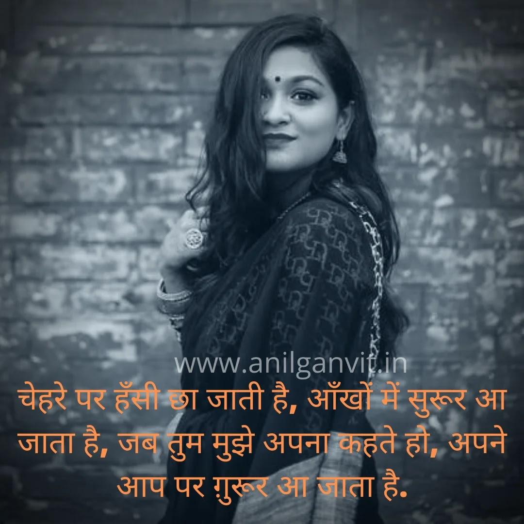 sad shayari in hindi-2