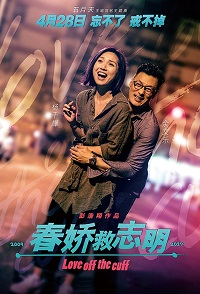 Watch Love Off the Cuff Online Free in HD