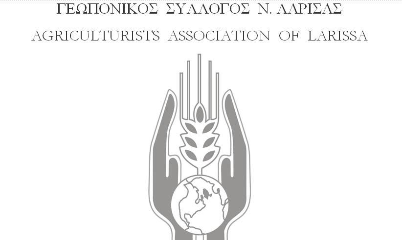 Κοινό Δελτίο Τύπου Γεωτεχνικού Επιμελητηρίου / Κ. Ε. & του Γεωπονικού Συλλόγου Ν. Λάρισας