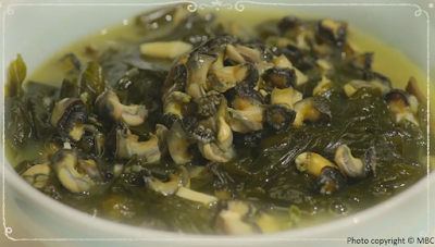 Korean birthday seaweed soup, birthday seaweed soup, seaweed soup, A bomal seaweed soup with Jeju Island conches, Warm and Cozy