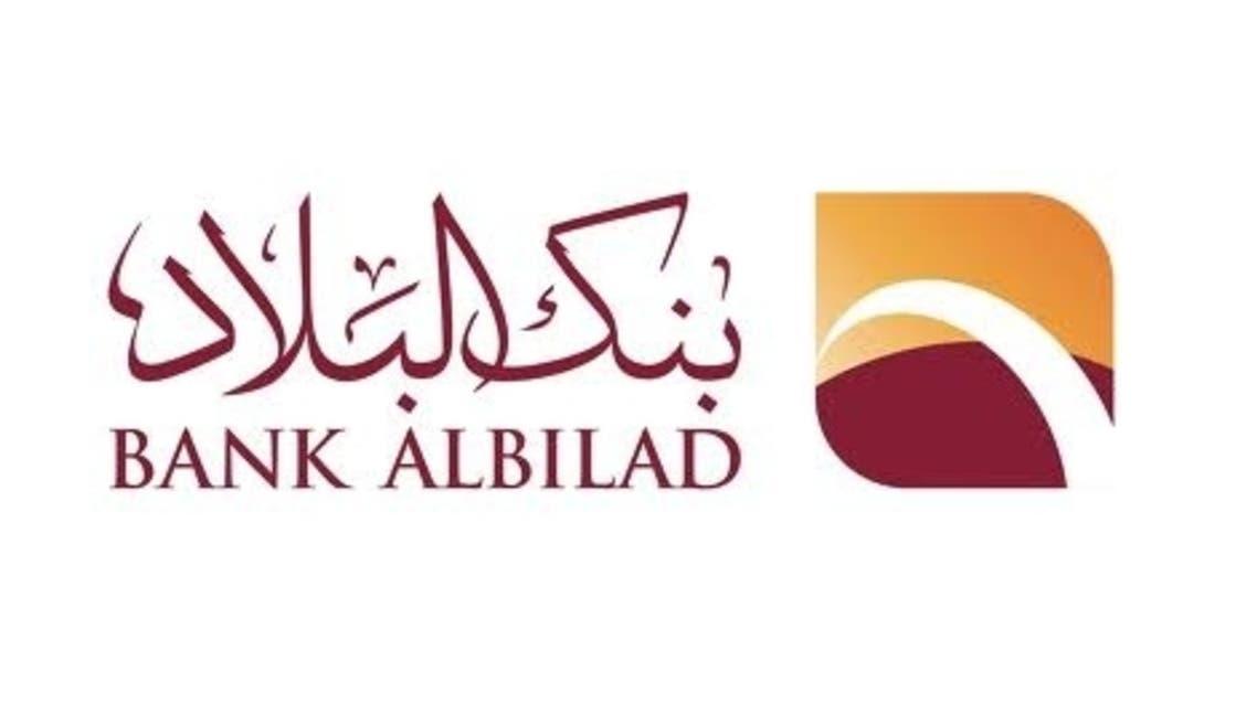 وظائف بنك البلاد خميس مشيط السعودية 1442