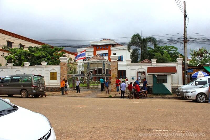 Консульство Таиланда в Лаосе