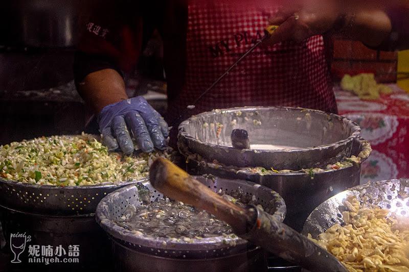 【金門美食】蚵嗲之家。只出攤四小時的快閃美食