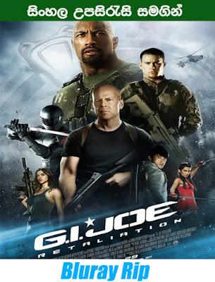 G.I. Joe: Retaliation 2013 Full Movie Watch Online With Sinhala Subtitle