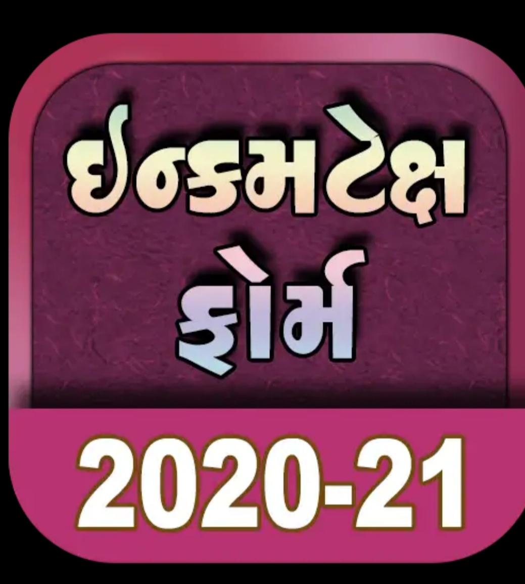 IMG_20201220_090212