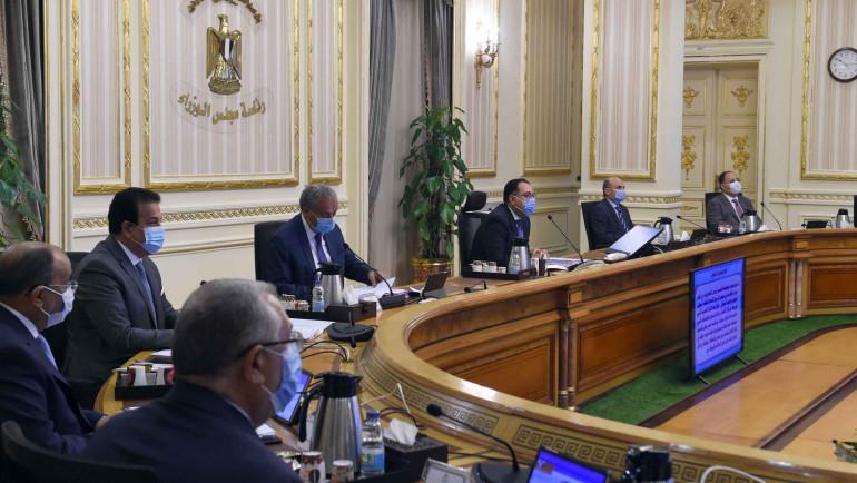 مجلس الوزراء يوافق على 10قرارات جديدة اليوم تعرف عليها