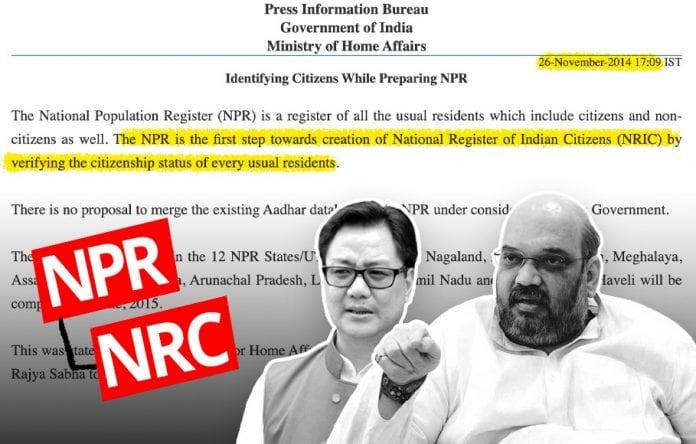NPR-NRC Link, UPSC Indiathinkers