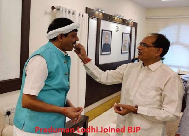 Congress MLA Praduman Lodhi joined BJP rasent of CM Shivraj Singh Chauhan, updated 24 news