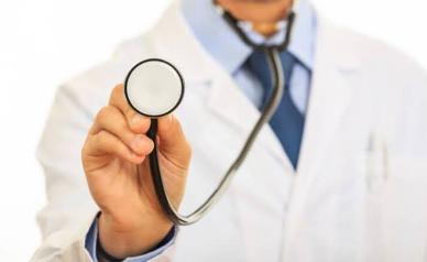 """مطلوب أطباء تخصصات """"تخاطب - نفسيه وعصبية - باطنة - رمد"""""""