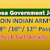 आर्मी में निकली भर्ती | Join Indian Army