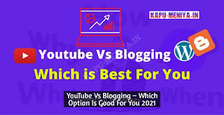 YouTube Vs Blogging – Which Option Is Good For You 2021