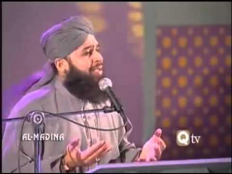 Ya Ilahi Har Jagah Teri Ata Ka Sath Ho Lyrics   Owais Raza Qadri