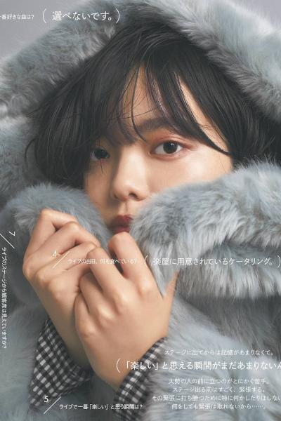 Yurina Hirate 平手友梨奈, ViVi Magazine 2019.12